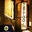 Tattoo Studios